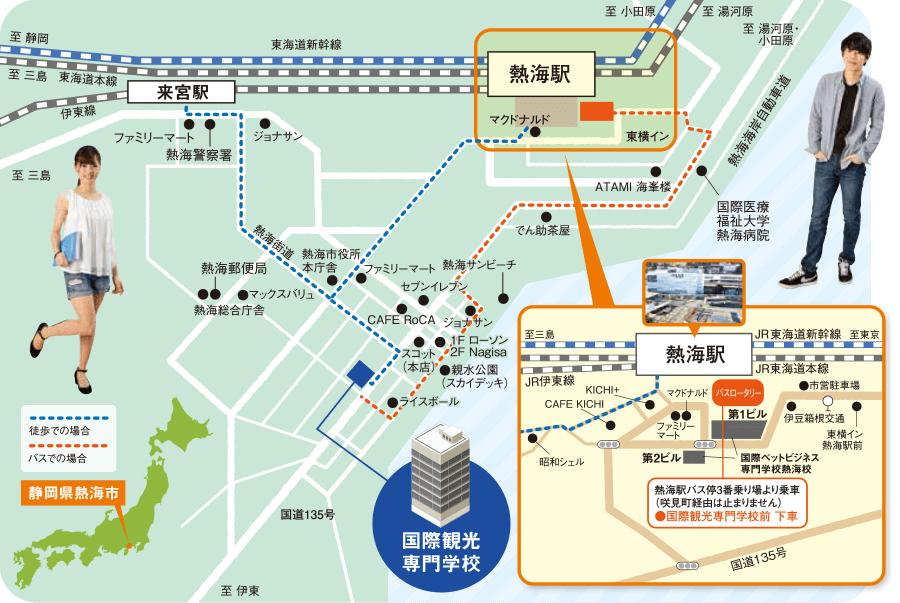 国際観光専門学校 地図